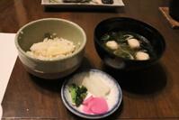 山菜ごはん、カニつみれ団子、あおさ海苔、柚子、三点盛