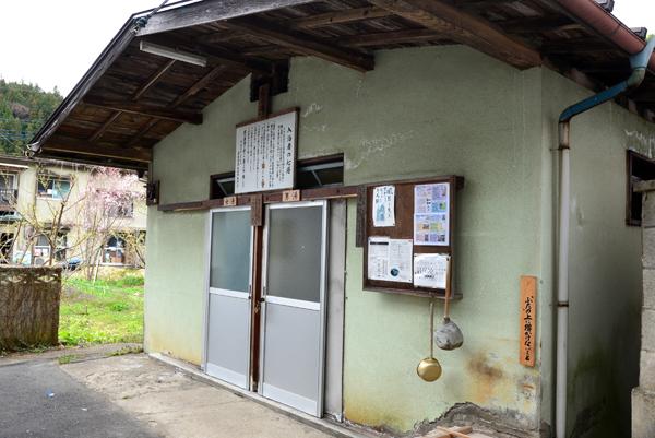 湯宿温泉 松の湯1