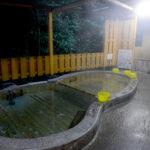 源泉 駒の湯荘(旧駒の湯 源泉荘)