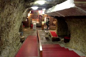 玄武洞 入口
