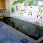 尾之間温泉 共同浴場(おのあいだおんせん)