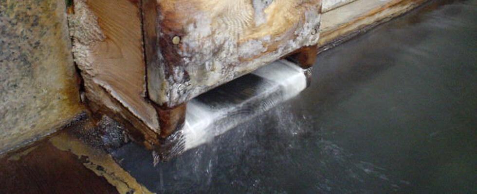 湯の峰温泉 公衆浴場イメージ