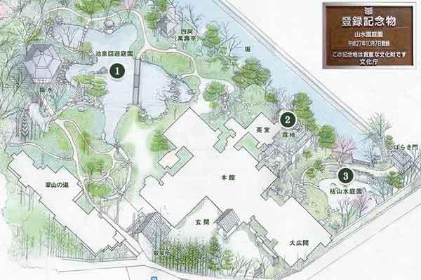 登録記念物 山水園庭園 ※公式ページよりお借りしました