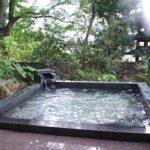 湯田温泉 山水園 翠山の湯