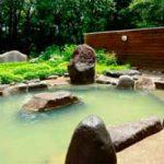 北志賀温泉 高社の湯 ゆうリゾート