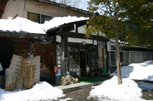 丸永旅館 入口