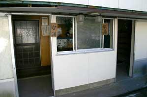 湯小屋入口