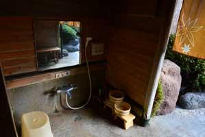 貸切露天風呂 鶴見の湯